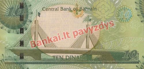 10 Dinarų banknoto galinė pusė