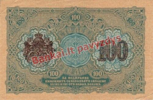 100 Levų banknoto galinė pusė