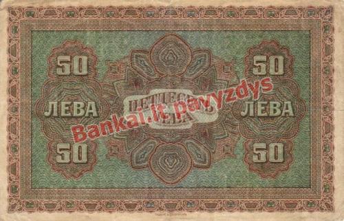50 Levų banknoto galinė pusė