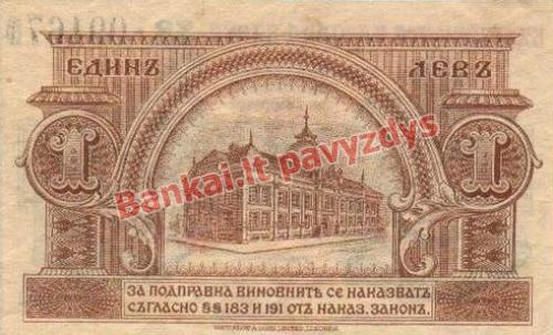 1 Levo banknoto galinė pusė