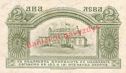 2 Levo banknoto galinė pusė