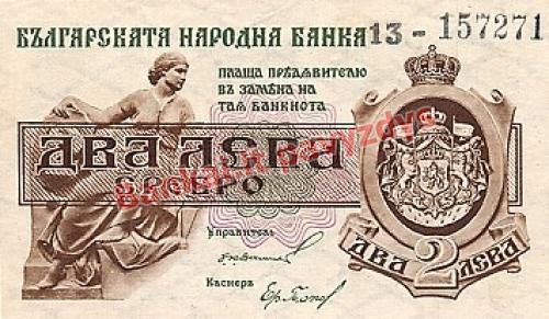 2 Levo banknoto priekinė pusė