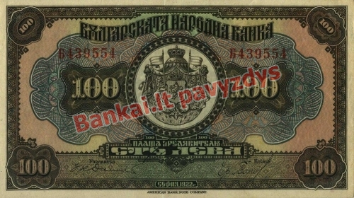 100 Levų banknoto priekinė pusė