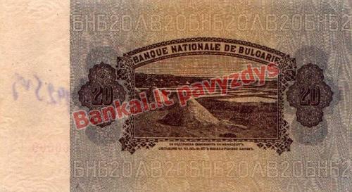 20 Levų banknoto galinė pusė