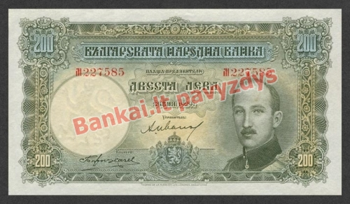 200 Levų banknoto priekinė pusė
