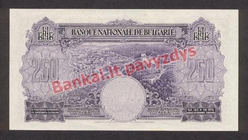 250 Levų banknoto galinė pusė
