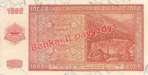 1000 Levų banknoto galinė pusė