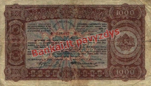 1000 Levų banknoto priekinė pusė