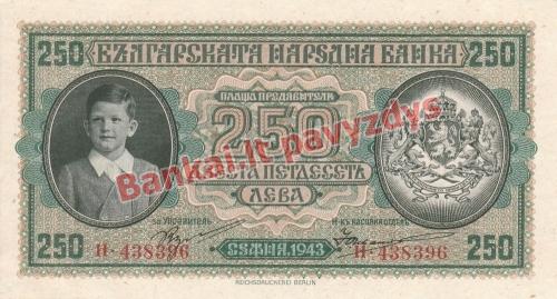 250 Levų banknoto priekinė pusė