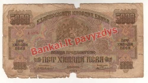 5000 Levų banknoto priekinė pusė