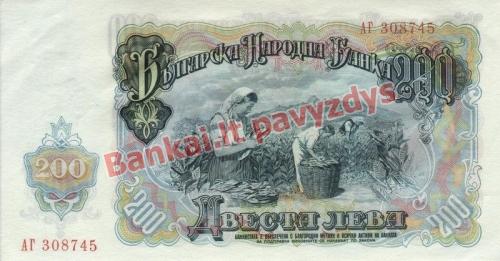 200 Levų banknoto galinė pusė