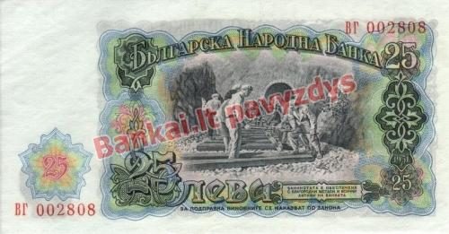 25 Levų banknoto galinė pusė