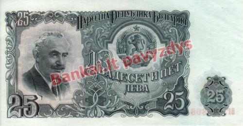 25 Levų banknoto priekinė pusė