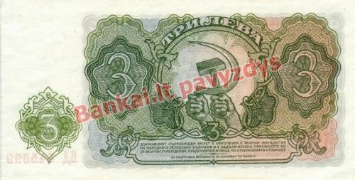 3 Levų banknoto galinė pusė