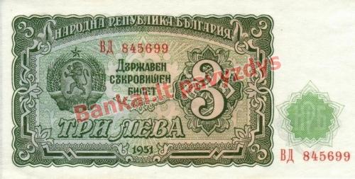 3 Levų banknoto priekinė pusė