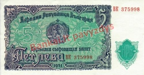 5 Levų banknoto priekinė pusė