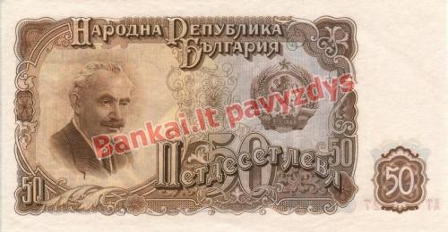 50 Levų banknoto priekinė pusė