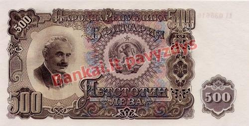500 Levų banknoto priekinė pusė