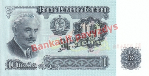 10 Levų banknoto priekinė pusė