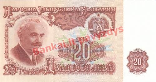 20 Levų banknoto priekinė pusė