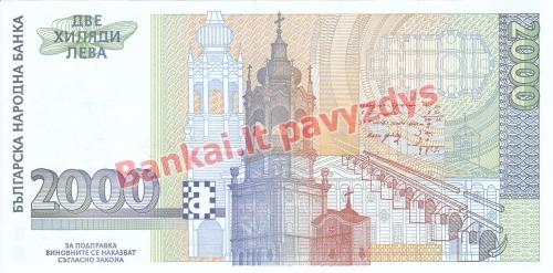 2000 Levų banknoto galinė pusė