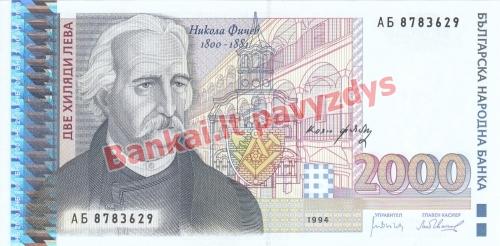 2000 Levų banknoto priekinė pusė