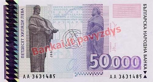 50000 Levų banknoto priekinė pusė