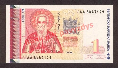 1 Levo banknoto priekinė pusė