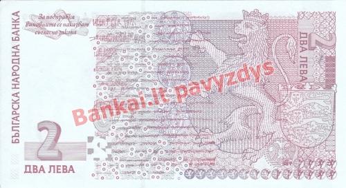 2 Levų banknoto galinė pusė