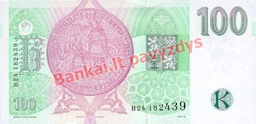 100 Korunų banknoto galinė pusė
