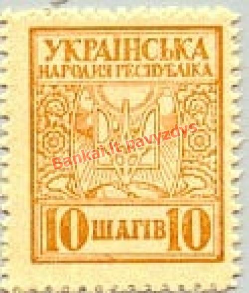 10 Šahivų banknoto priekinė pusė