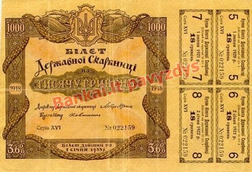 1000 Grivinų banknoto priekinė pusė