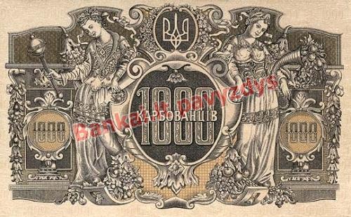 1000 Karbovantsivų banknoto priekinė pusė