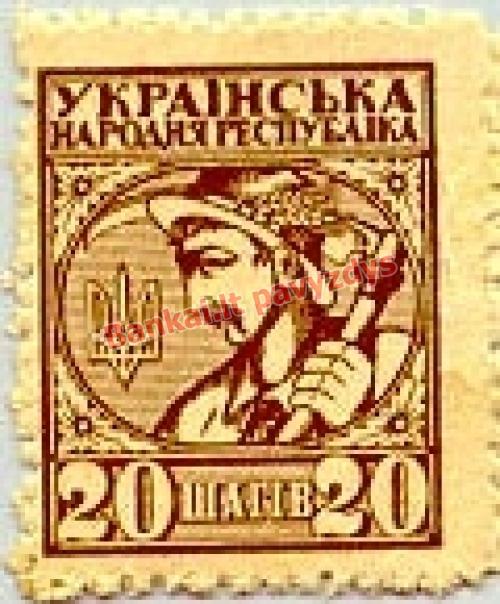 20 Šahivų banknoto priekinė pusė
