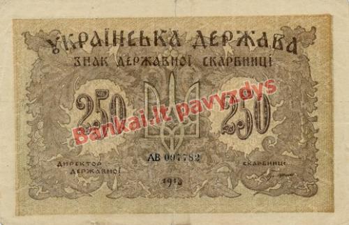 250 Karbovantsivų banknoto priekinė pusė