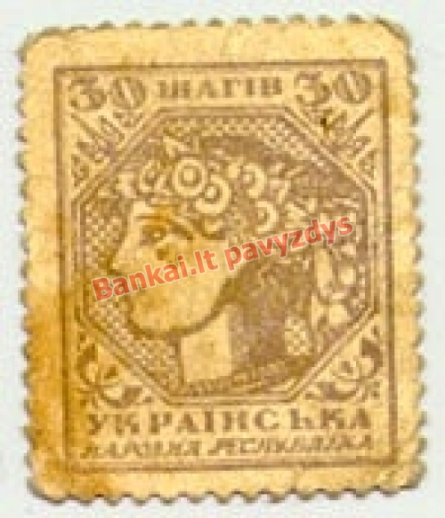 30 Šahivų banknoto priekinė pusė
