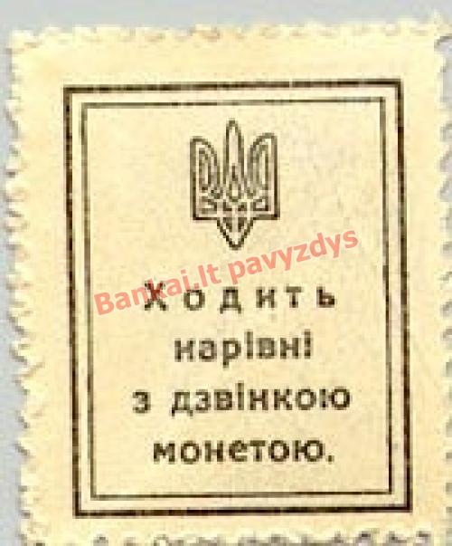 40 Šahivų banknoto galinė pusė