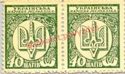 40 Šahivų banknoto priekinė pusė