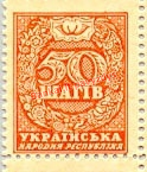 50 Šahivų banknoto priekinė pusė