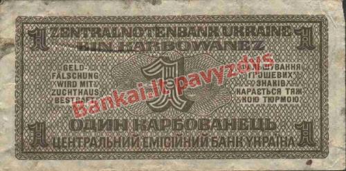 1 Karbovanezo banknoto galinė pusė