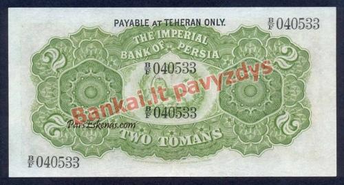 2 Tomanų banknoto galinė pusė
