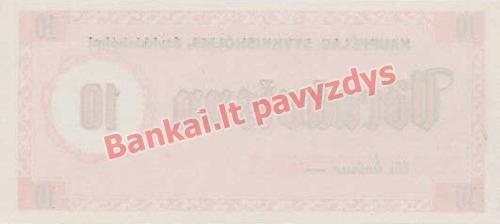 10 Kronų banknoto galinė pusė