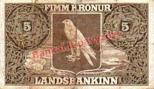 5 Kronų banknoto galinė pusė
