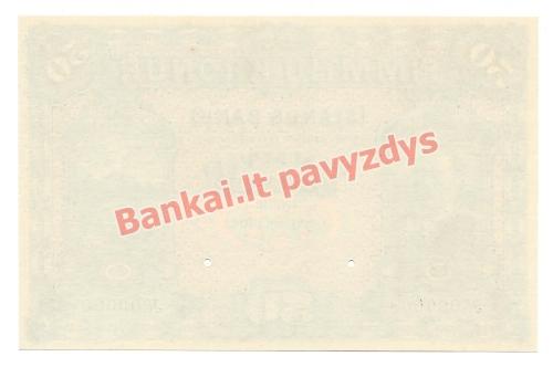 50 Kronų banknoto galinė pusė