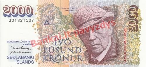 2000 Kronų banknoto priekinė pusė