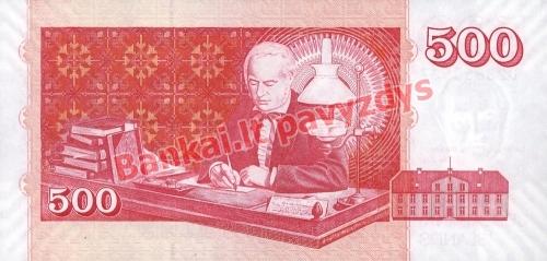 500 Kronų banknoto galinė pusė