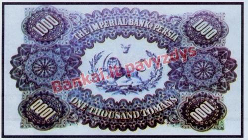 1000 Tomanų banknoto galinė pusė