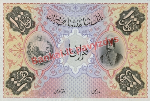 1000 Tomanų banknoto priekinė pusė