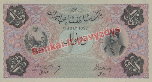 10 Tomanų banknoto priekinė pusė