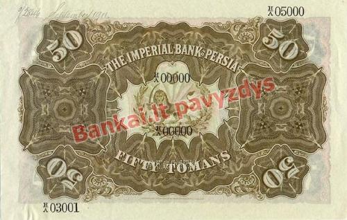50 Tomanų banknoto galinė pusė